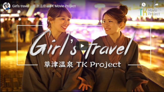 Girl's travel 草津温泉